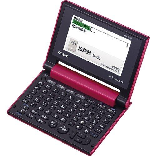 カシオエクスワード コンパクトカラー 電子辞書 レッド XD-C500 RD B00ED6OPOY