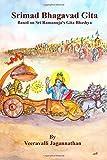 Bhagavad Gita, Veeravalli Jagannathan, 1499696914
