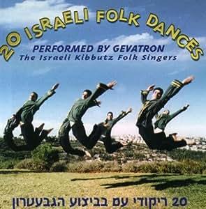 20 Israeli Folk Dances by Gevatron Israeli Kibbutz Folk Singers (2007-11-13)