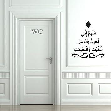 Dua beim betreten des Bades//WC Islamische Wandtattoos A7020