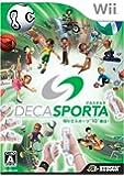 """DECA SPORTA デカスポルタ Wiiでスポーツ""""10""""種目!"""