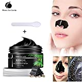 Blackhead Remover Mask,Peel Off Black Mask,Clear Pores &Acne,Activated Charcoal Cleansing Removal Strip Mud Mask 100g (A1)