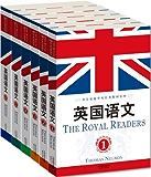 英国语文(英文原版)(套装共6册) (西方原版教材之语文系列 Book 21) (English Edition)
