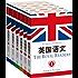 英国语文(英文原版)(套装共六册) (西方原版教材之语文系列 Book 21) (English Edition)