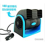 DC12V 7W Ultra Quiet Mini Car Truck Vehicle Electric Fan with Double Wind Wheel