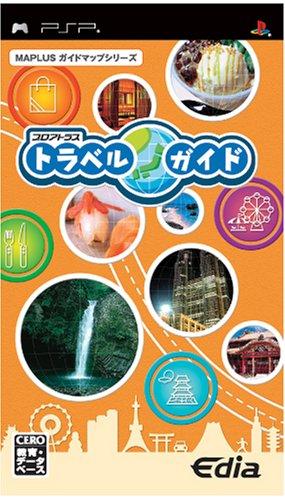 Amazon.co.jp: MAPLUSガイドマ...