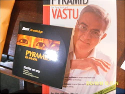 Amazon in: Buy Pyramid Vastu Book Online at Low Prices in