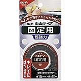 コニシ:ボンド 両面テープ 固定用 厚み0.75mm×幅15mm×長2M #04686 4686