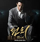 [CD]パンチ OST (SBS TVドラマ)(韓国盤)
