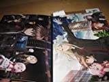 Guilty Crown Visual Collection Book (Japanese)