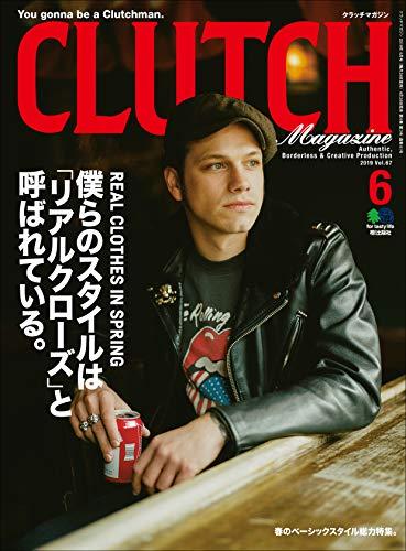 CLUTCH Magazine (クラッチマガジン)Vol.67[雑誌] (Japanese Edition) ()