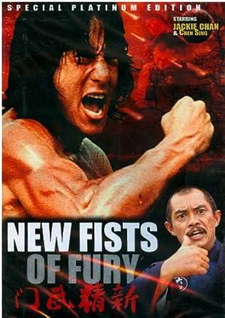 amazon com new fists of fury jackie chan, lo wei movies \u0026 tv Jackie Chan Fist of Fury