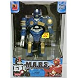 Cybotronix M.A.R.S. Motorized Attack Robo Squad by Happy Kid Toy Group Ltd
