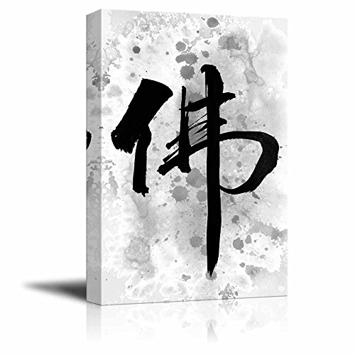 wall26 Canvas Wall Art - Chinese Characters Meaning Buddha - Giclee Print Gallery Wrap Modern Home Decor Ready to Hang - 16