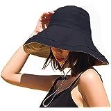 UVカット 帽子 Q-rui 日よけ 折りたためるリバーシブルUVハット つば広 紫外線対策 日焼け防止熱中症予防 レディース 顔も首も隠せる 取り外すあご紐付き 春夏季 女優帽 小顔効果 サイズ調節可 海水浴 外出