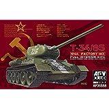 AFVクラブ 1/35 T-34/85第183工場製 クリアー成型限定版