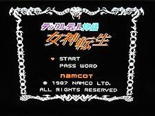 Digital Devil Story - Megami Tensei, Famicom (Japanese NES Import)