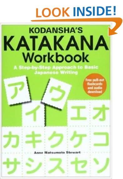 Hiragana and Katakana: Amazon.com