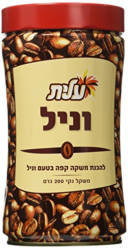(Elite Vanilla Flavored Instant Coffee 7oz)