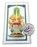 Sacrament of Marriage Wedding Set with Metal Token and Prayer Card