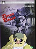 Porco Rosso [DVD]