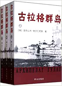 the gulag archipelago review pdf