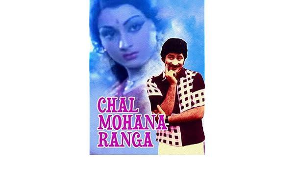 chal mohan ranga movie online