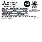 Mitsubishi JT-SB116JH2-S-NA Jet Towel Slim Hand