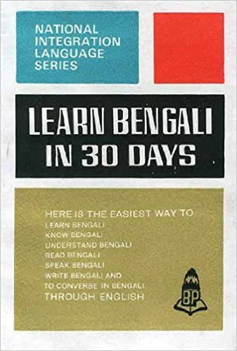 Learn Bengali in 30 Days National Integration Language Series