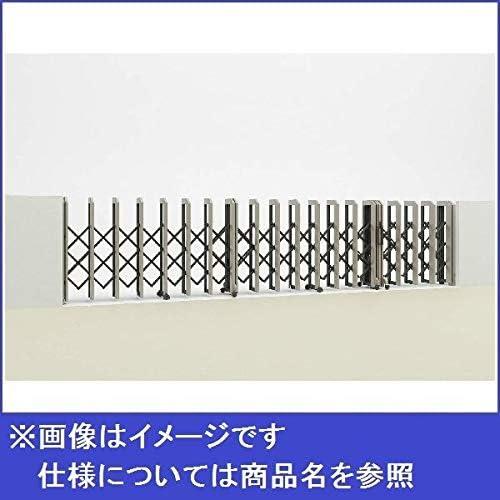 四国化成 ALX2 固定キャスター ALXC16□-1090SFC 親子開き 『カーゲート 伸縮門扉』 左施錠(L)