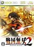 戦国無双2 - Xbox360