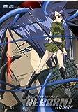 家庭教師ヒットマンREBORN! vsヴァリアー編 Battle.6 [DVD]