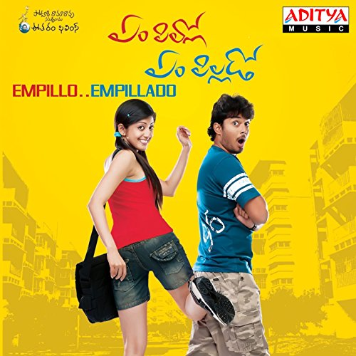 Em pillo em pillado songs download: em pillo em pillado mp3 telugu.