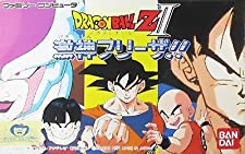 Dragon Ball Z II: Gekigami Freeza!! Famicom  - Nintendo NES [Japan Import]