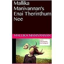 Mallika Manivannan's Enai Therinthum Nee (Tamil Edition)