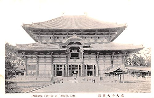 Todaiji Temple - Daibustsu Temple Todaiji Nara Japan Postcard