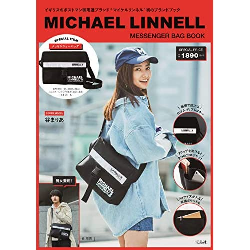 MICHAEL LINNELL MESSENGER BAG BOOK 画像