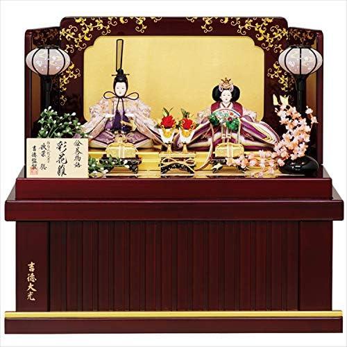 雛人形 吉徳大光 コンパクト 収納飾り 秋葉聡作 彩花雛 芥子親王飾り 305843