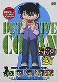 Detective Conan - Part 21 Volume 2 [Japan DVD] ONBD-2149