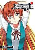 Neon Genesis Evangelion: The Shinji Ikari Raising Project Volume 16