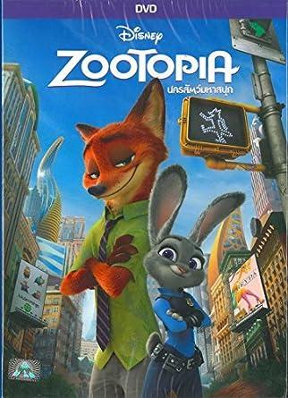 zootopia full movie cartoon hd