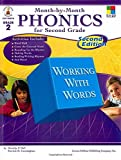 img - for Month-by-Month Phonics for Second Grade: Second Edition book / textbook / text book