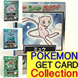 【Pokemon Get Card】JAPAN My Collection
