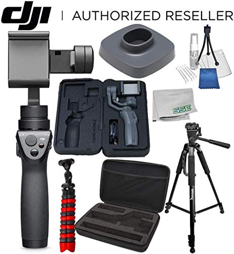 DJI Osmo Mobile 2 Handheld Smartphone Gimbal Stabilizer Ultimate Travelers Bundle