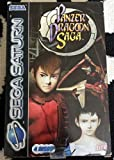 Panzer Dragoon Saga PAL Region