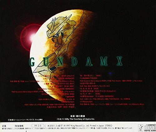 Gundam X Side 3