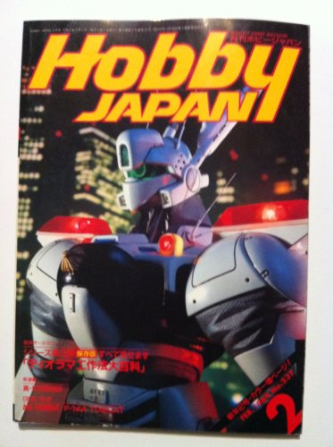Hobby Japan Magazine: February 1989, Issue 237