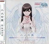 Video Game Soundtrack by Tokimeki Memorial Online Futarino Tu (2006-05-10)