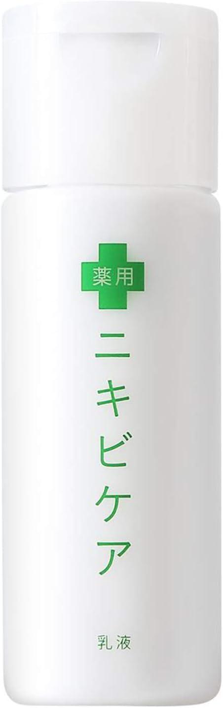 薬用 ニキビケア 乳液