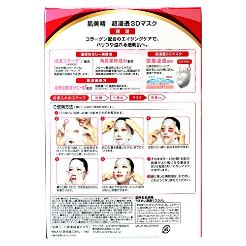 Buy japanese face masks